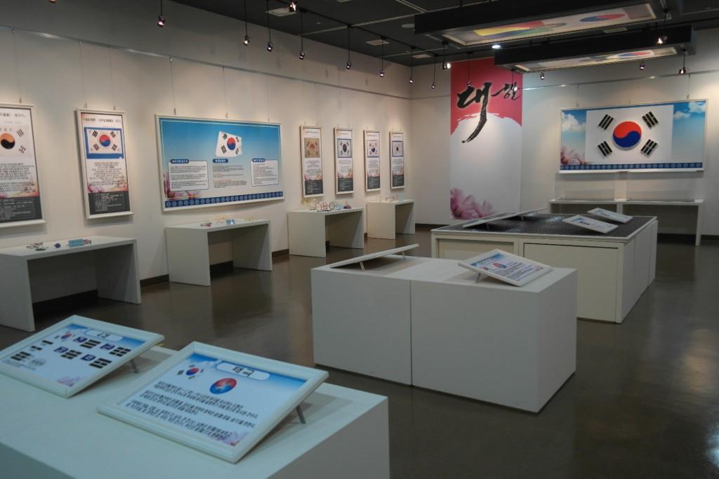 기념관 내부 사진