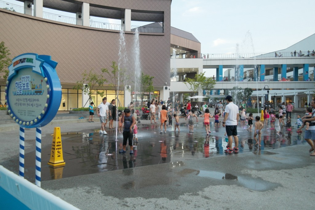 아이들이 좋아하는 물놀이장