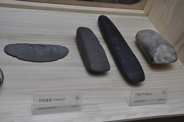 청동기 시대의 석기들