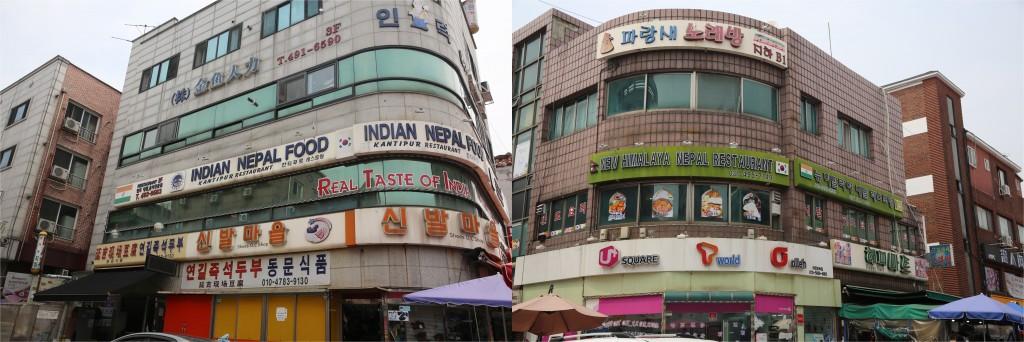 다양한 외국 음식점들