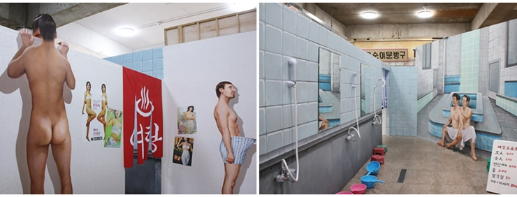 70-80년대 목욕탕 내부