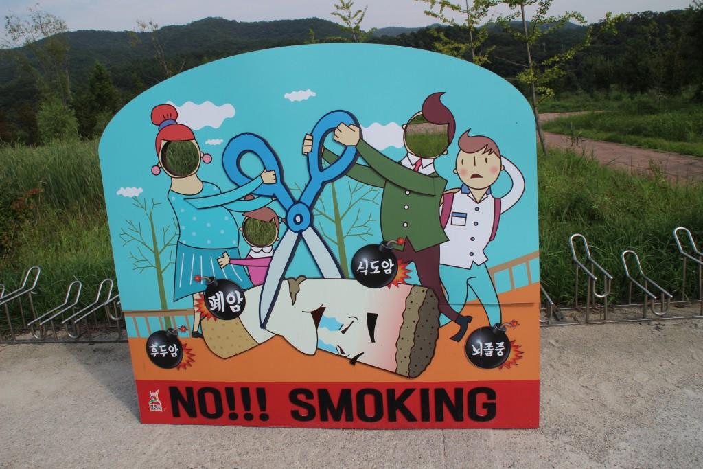 도자기,물안개공원,우렁이살 109