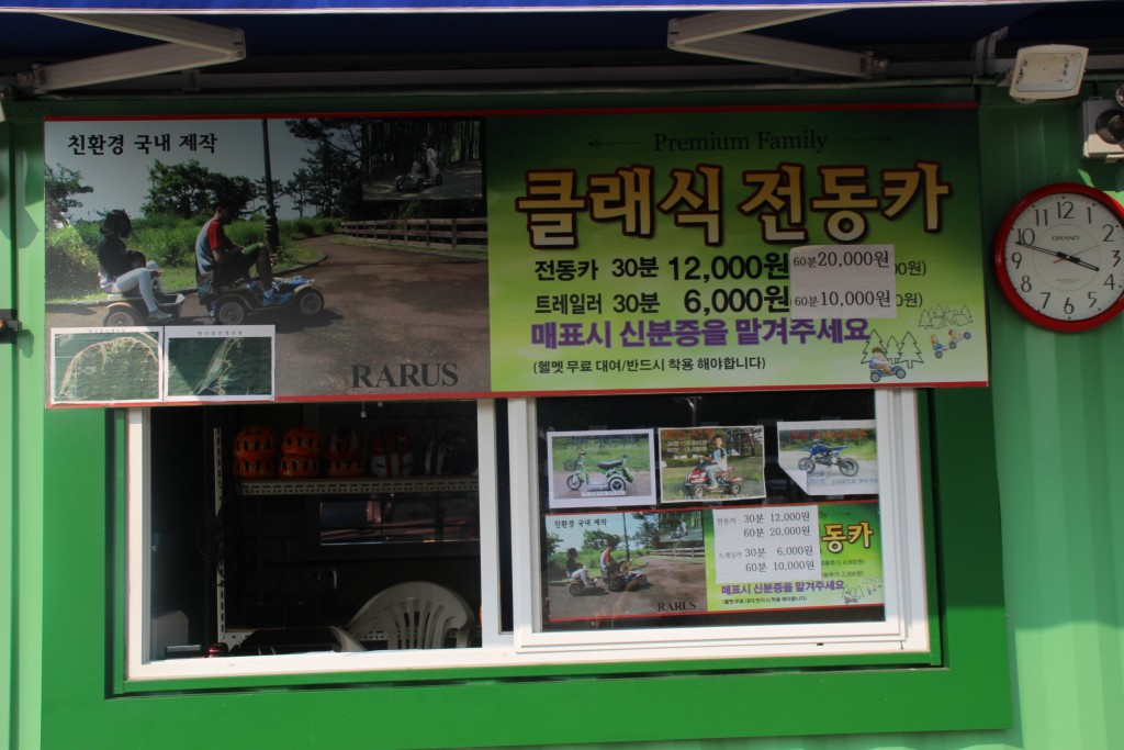 도자기,물안개공원,우렁이살 125
