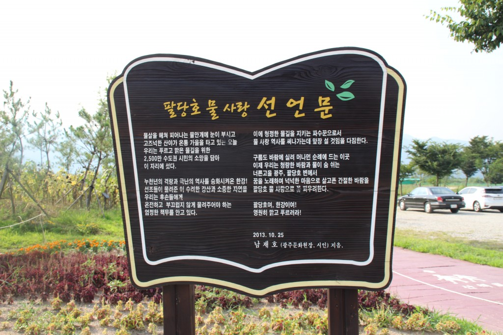 도자기,물안개공원,우렁이살 126