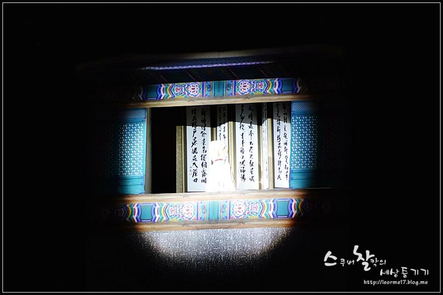 안성맞춤남사당 (10)