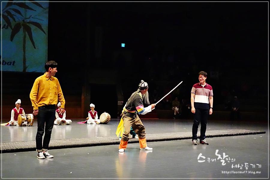 안성맞춤남사당 (24)