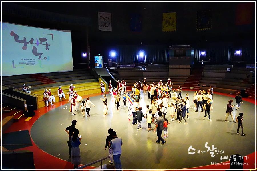 안성맞춤남사당 (30)