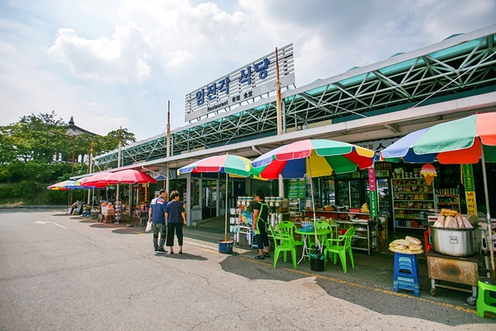 임진각 평화누리공원 002