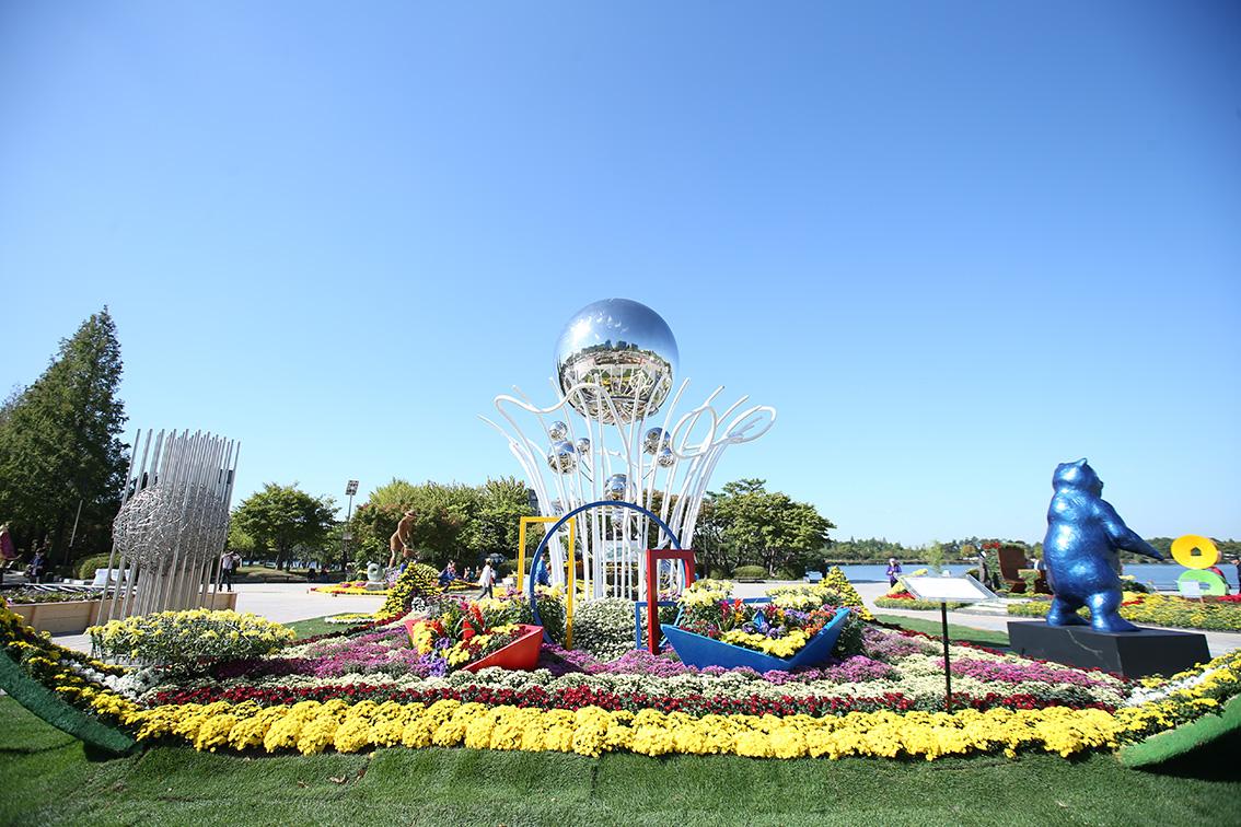 2016고양가을꽃축제2