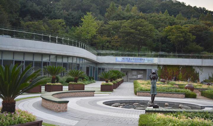 식물원 중앙광장