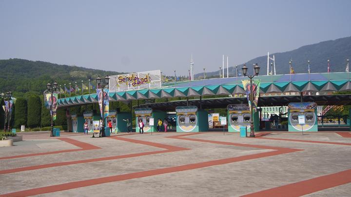 서울랜드 매표소