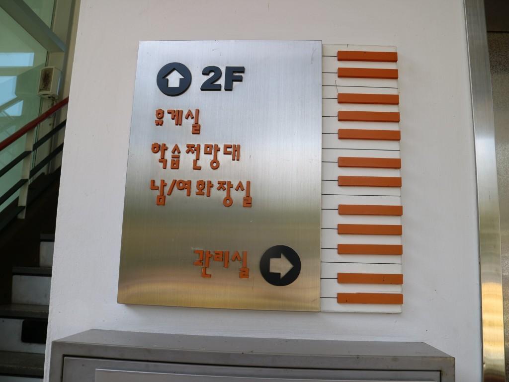 남양주 ,마석맛집 031
