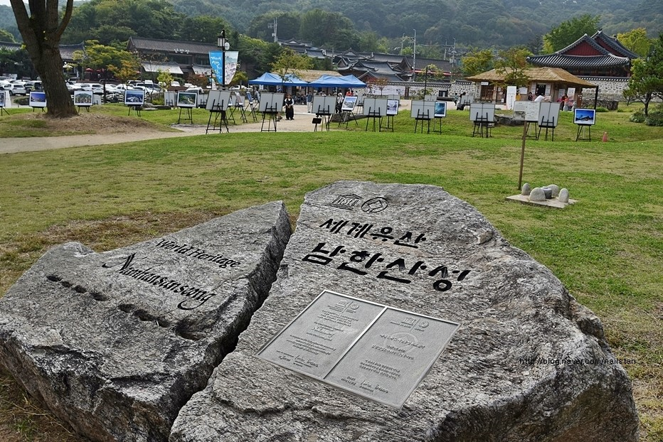 남한산성1