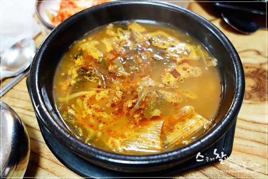 안성장터국밥 (12)