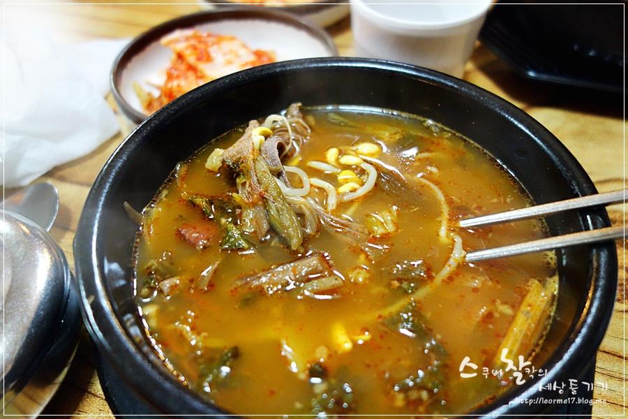 안성장터국밥 (13)