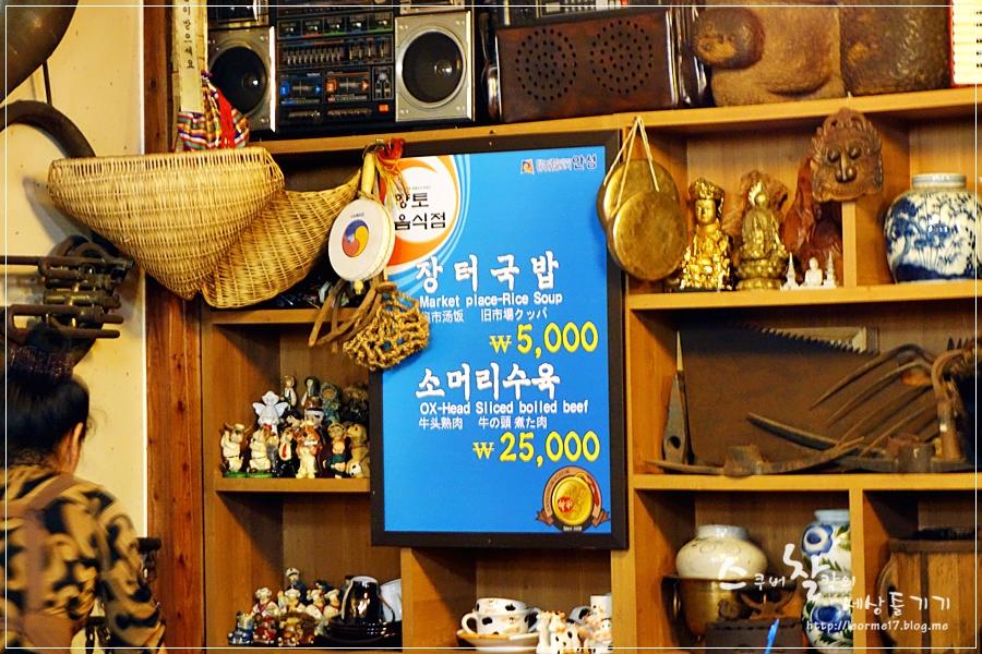 안성장터국밥 (7)