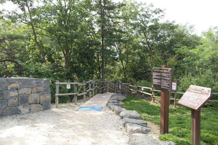포천 한탄임진강  지질공원
