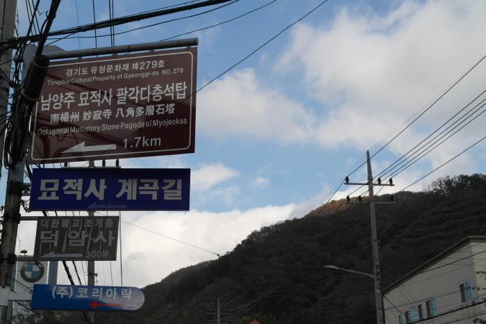 남양주 묘적사