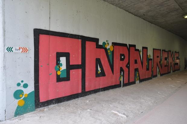 SAMNAM4648