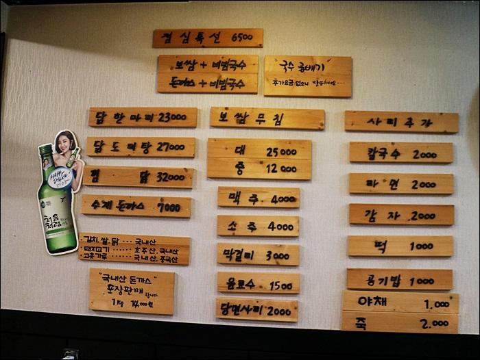 남양주 ,마석맛집 073