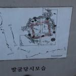 대부도,염전,대부광산,당산,누에섬 231