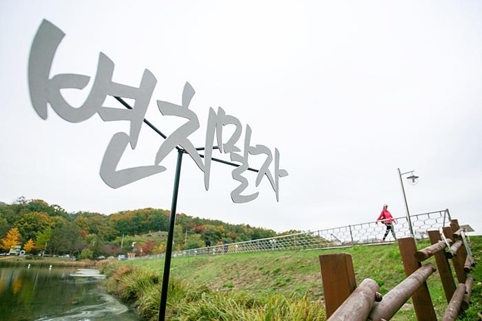 설봉역 설봉공원 022