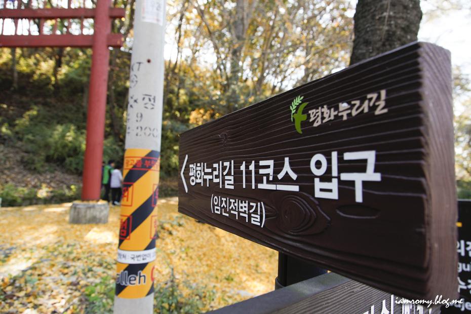 숭의전_003