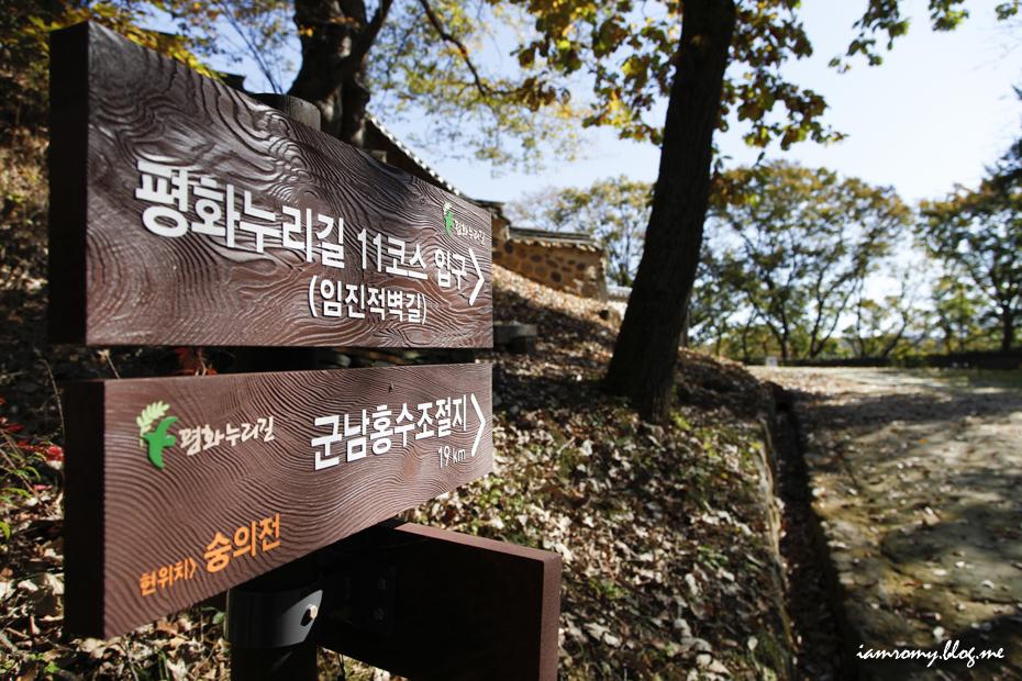 숭의전_019