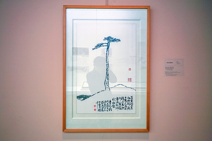 월전미술관 018