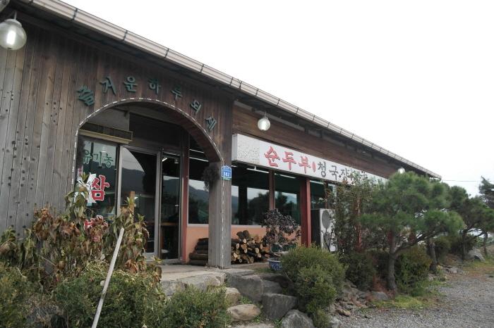 남양주 멧돌집