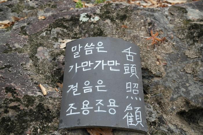 남양주 수종사