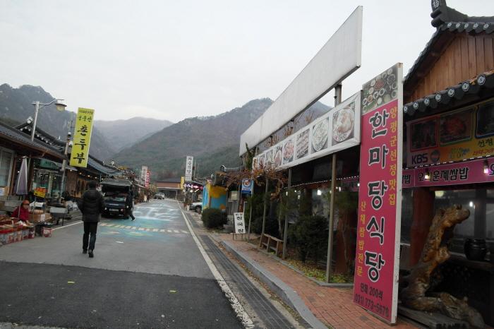 양평 용문산 관광지