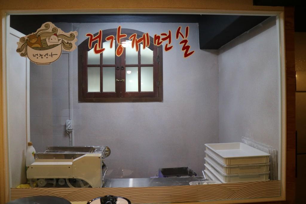 홍대이자카야, 송파회식장소, 루루등 033
