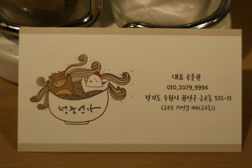 홍대이자카야, 송파회식장소, 루루등 039