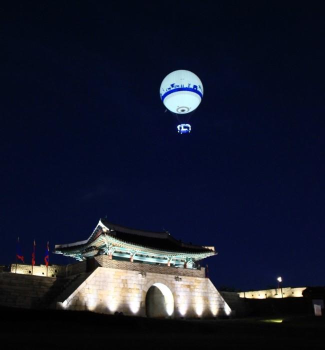 수원 여행/플라잉수원 수원화성열기구 타고 수원야경 즐기기