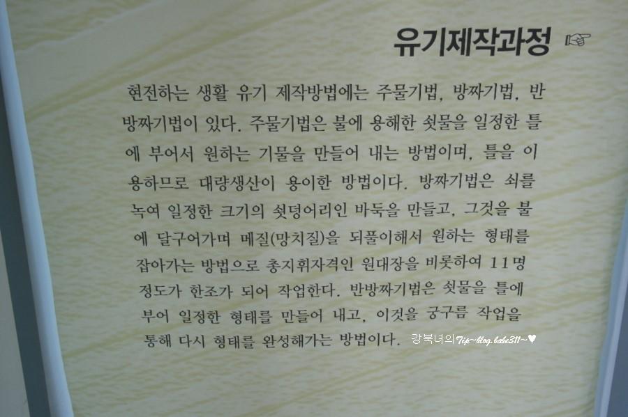 SAM_8338