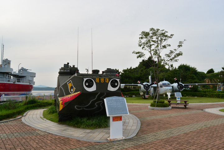 김포함상공원