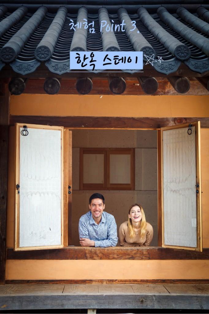 가평취옹예술관7