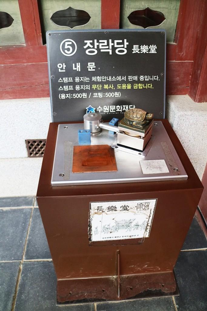 고이비토, 반품매장,신동태, 수원화성 561