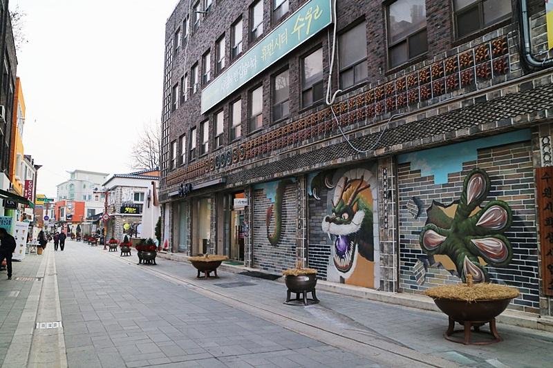고이비토, 반품매장,신동태, 수원화성 623