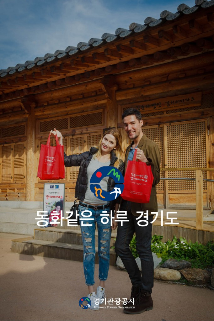 부천김치테마파크14