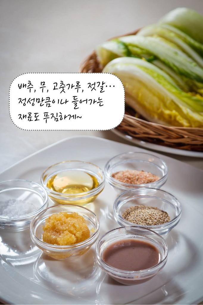 부천김치테마파크5