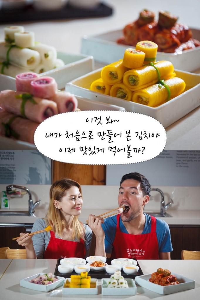 부천김치테마파크7