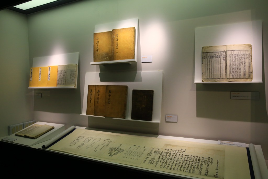 성호의 유물들을 전시한 전시관