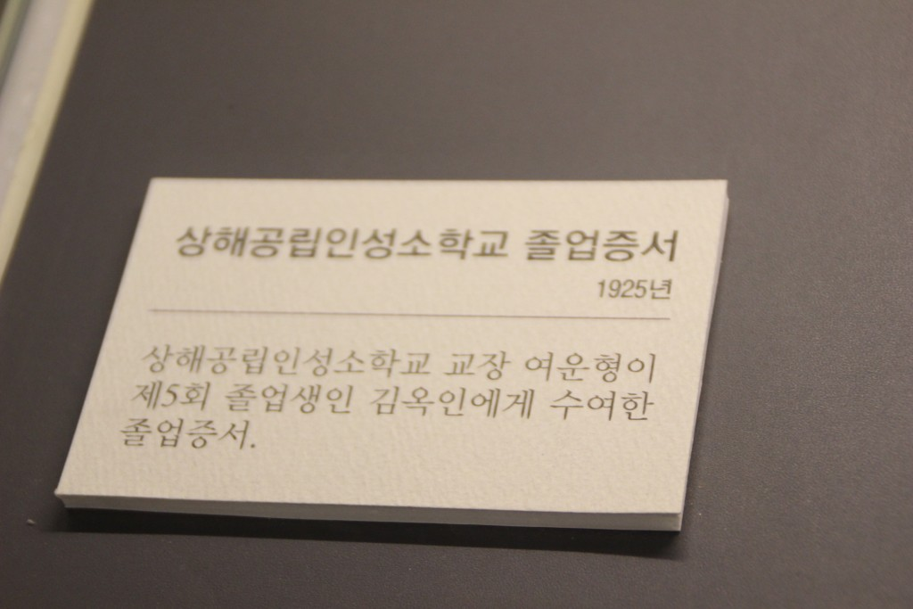 여운영생가,닥터박,예쁜아줌마,두메향기불빛축제 015