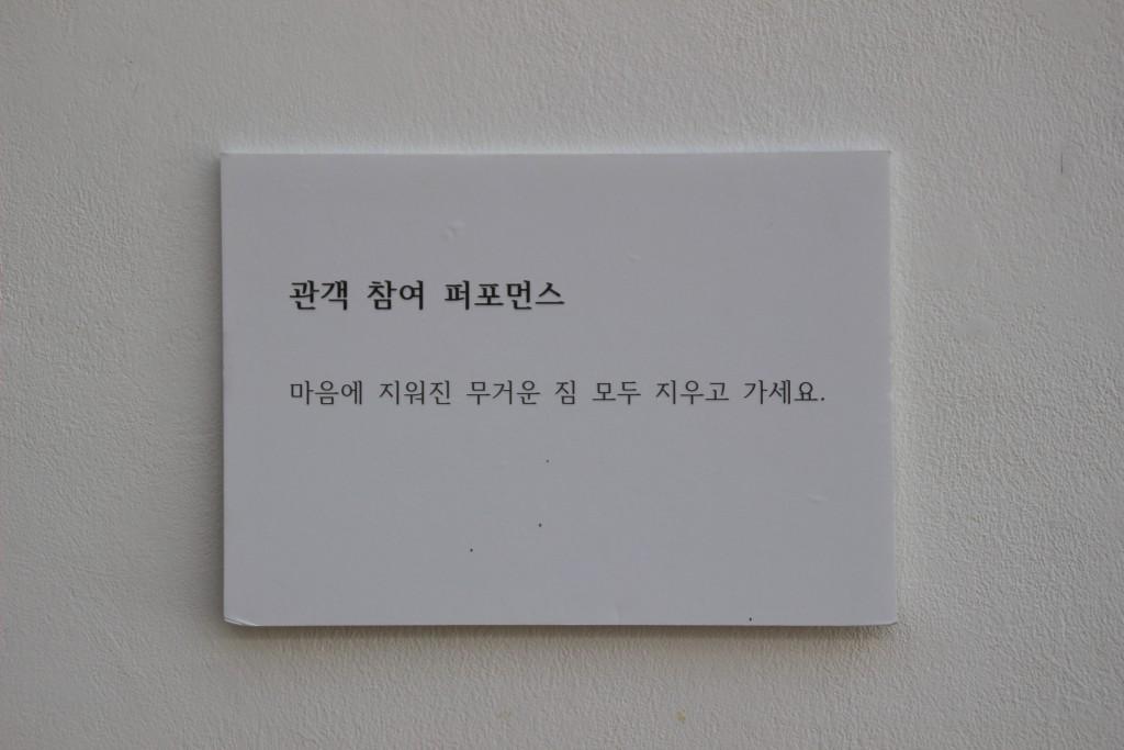 팔당전망대,영은미술관 고니,위안부,신채호,허난설헌 233