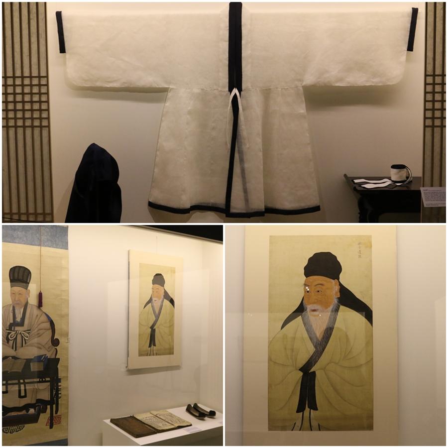 조선시대 유학자의 초상화
