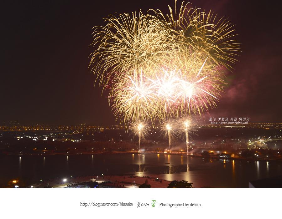 일산 호수공원 불꽃쇼