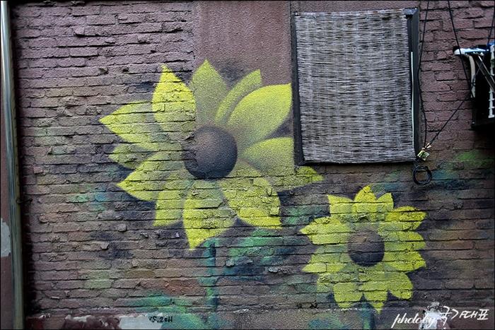 해바라기 벽화