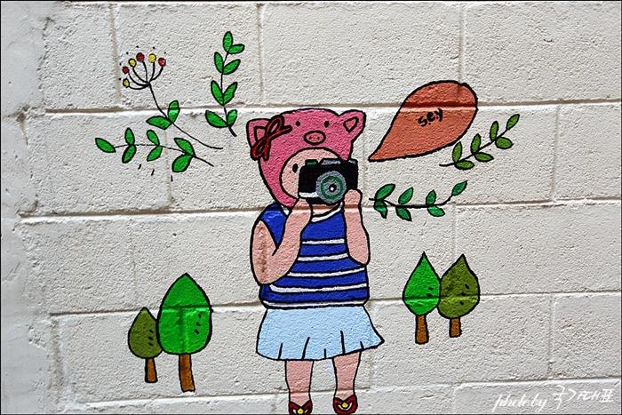 벽화마을의 벽화